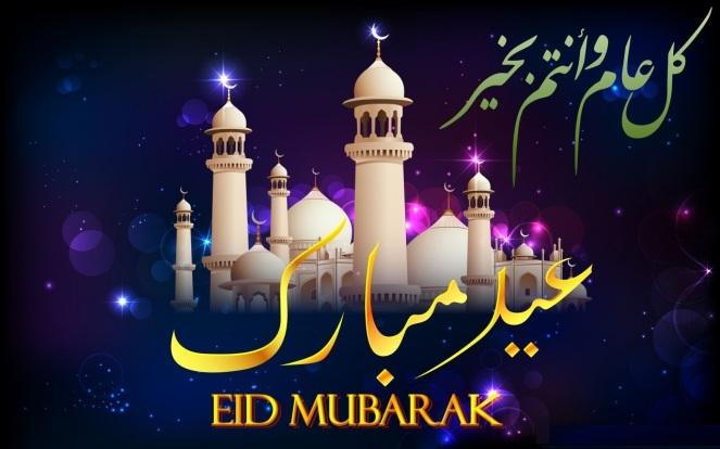 eid mubarak.jpg